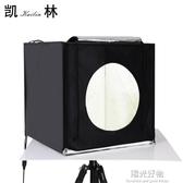 攝影棚LED 小型套裝專業迷你拍照柔光箱40cm簡易攝影燈箱道具 NMS陽光好物