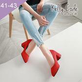 大尺碼女鞋-凱莉密碼-時尚小尖頭修飾美腿磨砂粗跟工作鞋高跟鞋5.5cm(41-43)【YN703】紅色