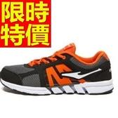 慢跑鞋-流行造型輕盈男運動鞋61h33【時尚巴黎】