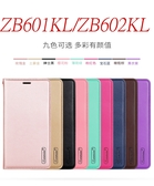 King*Shop~韓曼ASUS zenfone max pro M1 ZB601KL/ZB602KL翻蓋手機皮套