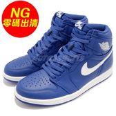 【US10.5-NG出清】Nike Air Jordan 1 Retro High OG 雙腳鞋墊掉字 Hyper Roya 藍 白 AJ1 男鞋【PUMP306】