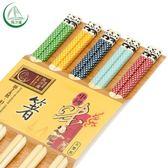 家用簡約彩色可愛卡通5雙筷子LVV2695【KIKIKOKO】