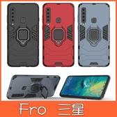 三星 A9 2018 A7 2018 J6+ J4+ 手機殼 指環鋼鐵俠 防摔 支架 保護殼 全包邊
