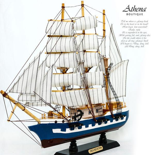 【雅典娜家飾】地中海風復古木質帆船模型(藍色)-GZ93