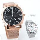 范倫鐵諾˙古柏 數字米蘭手錶【NEV59】原廠公司貨