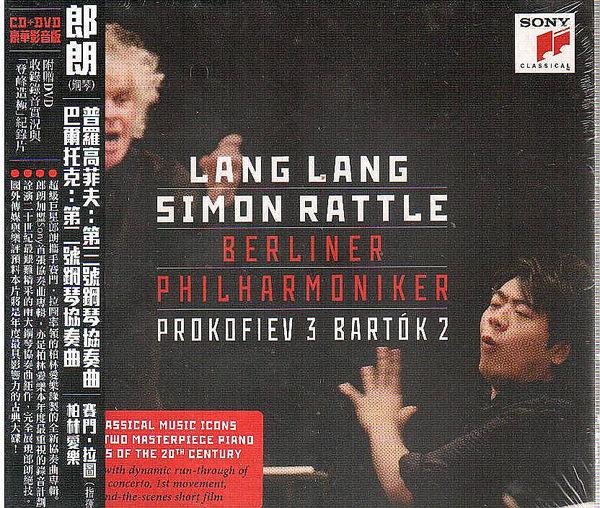 【正版全新CD清倉 4.5折】普羅高菲夫:第三號鋼琴協奏曲&巴爾托克:第二號鋼琴協奏曲 / 郎朗