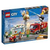 LEGO樂高 City 城市系列 漢堡餐廳火災救援_LG60214