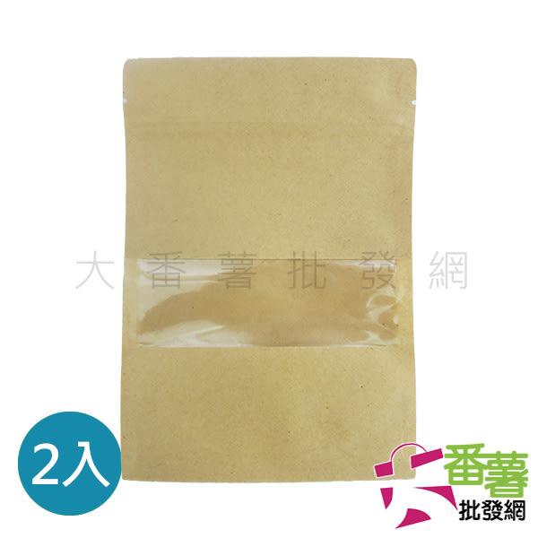 (大) 2入牛皮紙立體夾鏈袋 [22R1]-大番薯批發網