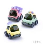 寶寶玩具車模型兒童慣性小汽車回力工程車嬰兒飛機玩具男孩1-3歲 xy4795【艾菲爾女王】