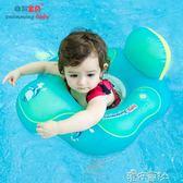 自遊寶貝嬰兒游泳圈兒童座圈趴式坐圈腋下家用0-12個月3-6歲 港仔會社