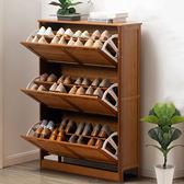 楠竹三翻鞋櫃 木製鞋櫃 鞋架 鞋櫃 三層收納櫃【YV9793】快樂生活網