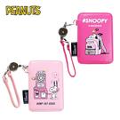 【日本正版】史努比 皮質 彈力 票卡夾 票夾 證件套 悠遊卡夾 Snoopy PEANUTS 017457 017600
