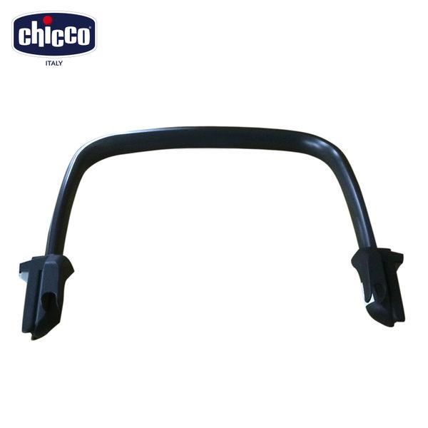 chicco-Bravo前圍扶手