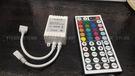44鍵控制器 RGB七彩燈條用