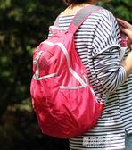 戶外可折疊超輕便超薄背包旅行旅游登山男女包防水便攜雙肩包 20LYYJ     原本良品
