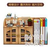 辦公桌收納文件夾收納盒桌面置物架書桌文具整理架筆筒多層大容量 JY7292【潘小丫女鞋】