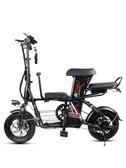 琦利電動自行車男女迷你小型折疊 代步滑板車成人代駕電瓶車