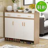 鞋櫃現代簡約玄關門廳櫃白色簡易鞋櫃大容量陽台客廳儲物櫃 小艾時尚NMS