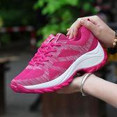 夏季飛織徒步女鞋春秋網面透氣登山鞋內增高5CM休閒時尚厚底女鞋