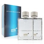【買一送一】MONTBLANC Starwalker男性淡香水 75ml