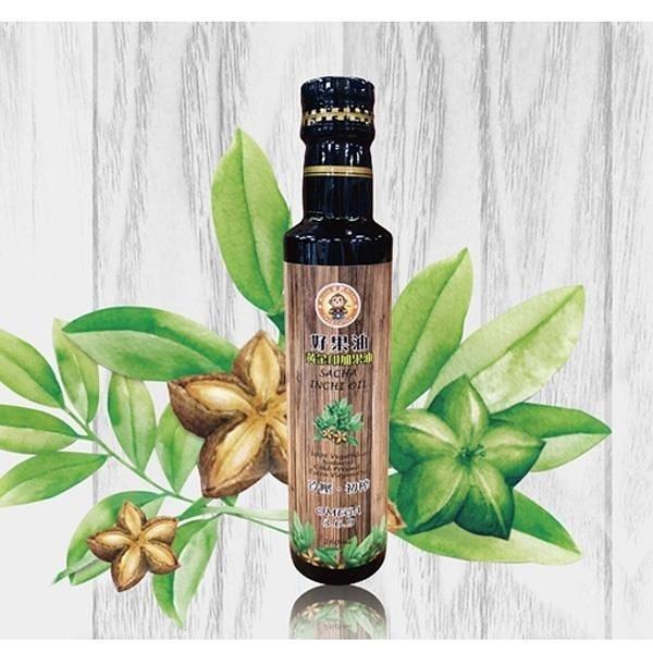 【南紡購物中心】【米歐】好果油-黃金印加果油x2瓶(260ml/瓶)