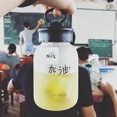 日本原宿風 文字 磨砂玻璃杯 簡約清新 水杯便攜女學生隨手杯軟妹水瓶