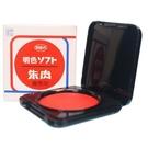 利百代 攜帶式印泥 MC-40(粉餅型)40mm/一個入(定80) 明色印泥 台灣製