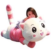 可愛貓咪毛絨玩具布娃娃玩偶公仔睡覺床上抱枕女孩六一兒童節禮物