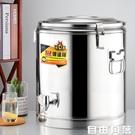 特厚商用保溫桶不銹鋼大容量奶茶桶飯桶湯豆槳開水桶雙層帶水龍頭  圖拉斯3C百貨