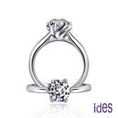 ides愛蒂思 精選50分F/VS1設計款八心八箭完美車工鑽石戒指