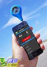 [美國直購] WeatherFlow WFANO-01a Wind Meter  B013I7YU0M  風速計 風速測量儀 支援iOS/Android