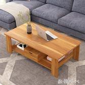 北歐茶几簡約現代客廳雙層仿實木質小茶几小戶型茶桌子組裝茶几桌 歐韓時代