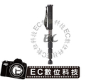【EC數位】BENRO百諾 C29T 碳纖維單腳架 勝興公司貨