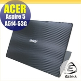 【Ezstick】ACER A514-53G Carbon黑色紋機身貼 (含上蓋貼、鍵盤週圍貼) DIY包膜