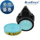 【醫碩科技】藍鷹牌 NP-303 單濾罐式防塵口罩組 附RC-101濾罐1個 過濾細微粉塵效果佳 多件更優惠
