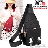 包包新款女士胸包帆布包斜背包女包單肩包胸前小背包休閒腰包 設計師生活百貨