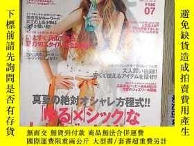 二手書博民逛書店日文罕見FUDGE 2012 9 (G11)Y203004