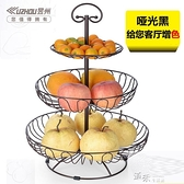 水果盤籃創意客廳歐式家用茶幾三層架零食糖果多功能多層的大號  【全館免運】