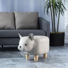 【網購特惠】小小法鬥造型椅凳-生活工場