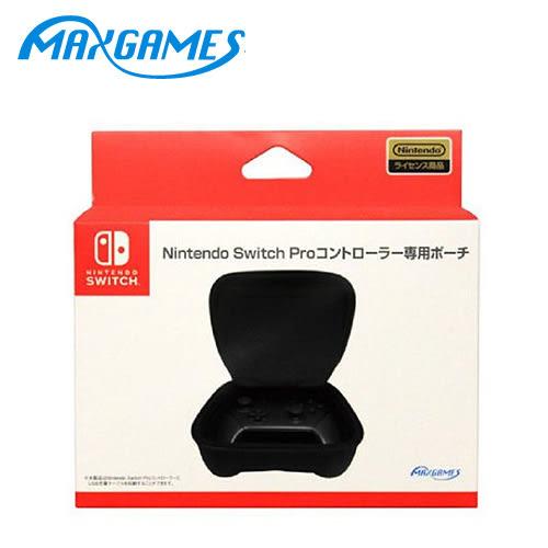 【NS 周邊】Max Games Pro控制器收納包