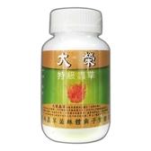 大榮 特級蟲草膠囊 100粒/罐◆德瑞健康家◆