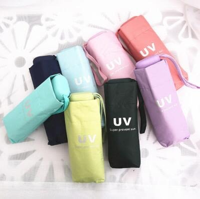 【有送傘袋】馬卡龍五折傘 UV防曬晴雨傘 迷你小巧 摺疊口袋傘