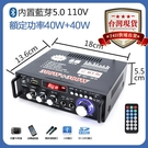 台灣現貨 110V擴大機 小型12V功放...