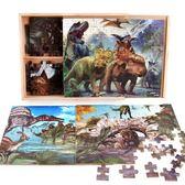 木質盒裝拼圖兒童益智恐龍男孩木制玩具4-5-7-9歲 萬客居