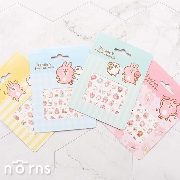 【Kanahei迷你指甲貼紙 V2】Norns 卡娜赫拉 P助兔兔 指甲裝飾 美甲貼 手帳貼紙 裝飾貼紙 正版授權