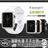 【ARZ 】SGP Thin Fit 超薄保護殼Apple Watch 38mm 智慧手錶