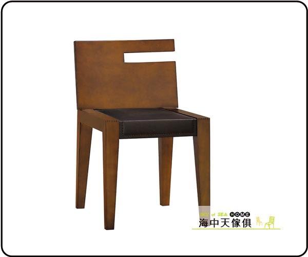 {{ 海中天休閒傢俱廣場 }} C-07 摩登時尚 鏡台系列 122-5 柚木色鏡台椅