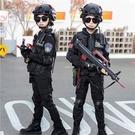 兒童警官衣服警察服套裝小孩軍裝男女童演出服角色扮演服特警衣服 快速出貨