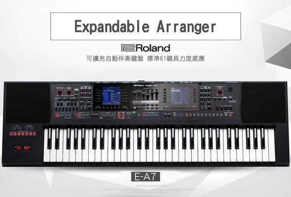 小叮噹的店- 電子琴 61鍵 可擴充自動伴奏鍵盤 樂蘭ROLAND E-A7 EA7