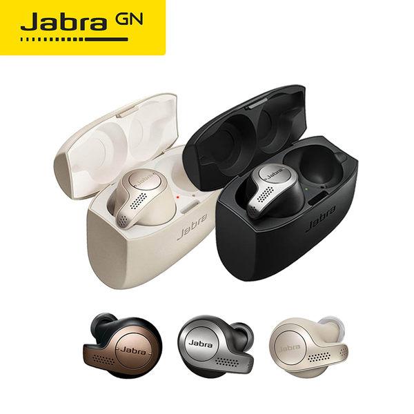 Jabra Elite 65t 真無線運動藍牙耳機 群光公司貨